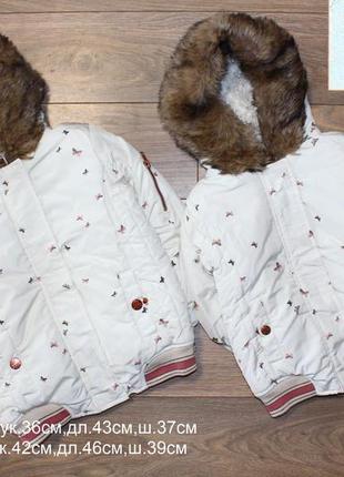 Курточки next 2-3 и 4-5лет
