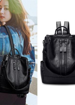 Женский молодежный рюкзак - сумка оксфорд oxford черный