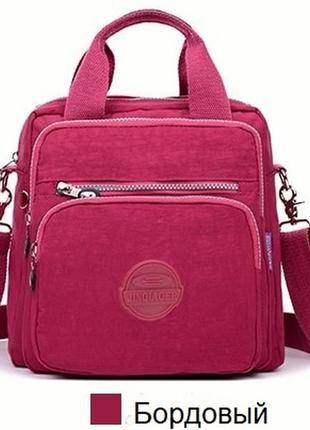 Женский многофункциональный рюкзак-сумка с множеством отделени...
