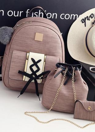 Набор 3 в 1 женский рюкзак, сумка, визитница victory, 3 цвета