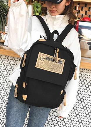 Школьный подростковый рюкзак, сумка-портфель fashion, черный