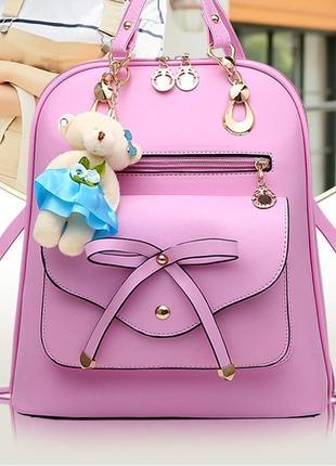 Женский стильный городской рюкзак с брелком , 5 цветов