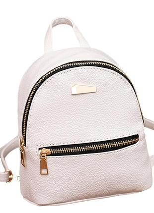 Стильный городской рюкзак-сумка мини для модниц, 5 цветов
