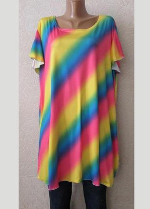 Стильная туника платье радуга, большой размер!