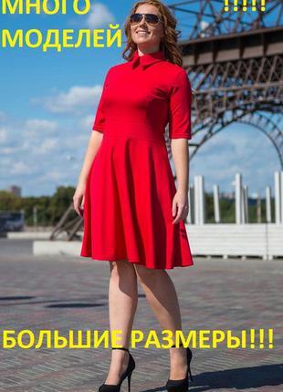 ❗️❗️❗️распродажа❗️❗️❗️ много моделей ❗️❗️❗️ платье, сарафан, н...