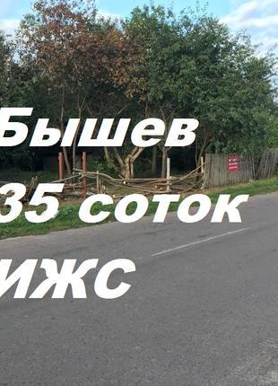 Продажа участка земли в с. Бышев. Макаровский район Киевской обл,