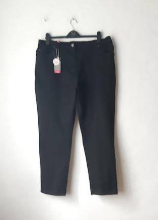 Стрейчевые брюки джинсы