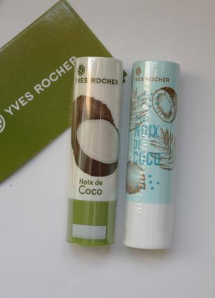 Кокос/кокосовый орех бальзам для губ(гигиеническая помада)ив роше