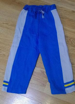 Теплые штаны с начесом.3-5 лет