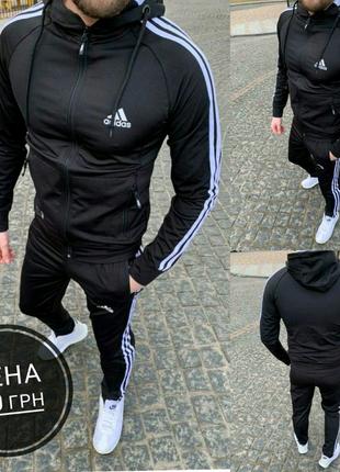 Спортивний костюм Адидас