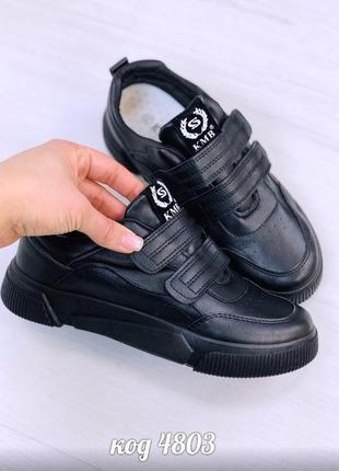 Черные женские кроссовки на липучках, кеды на липучке 37р-23 см