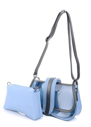 2в1 женская сумка miranda голубая