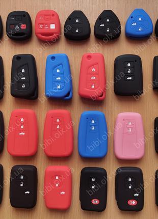 Чехол для ключа Toyota Corolla,Camry,Rav 4,Land Cruiser,Prado
