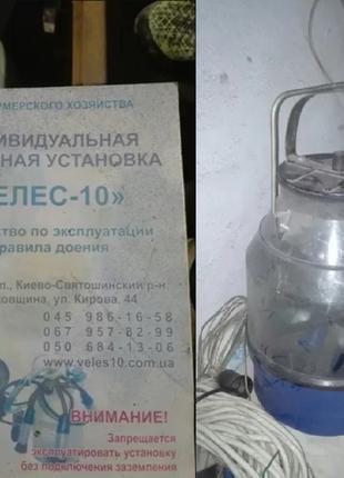"""Диольный аппарат """"Велес 10"""""""