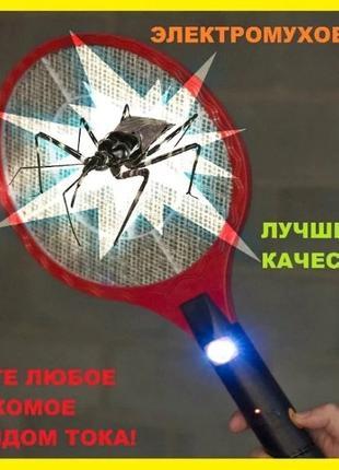 Электрическая мухобойка АНИГИЛЯТОР