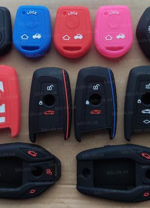 Чехол для ключа BMW 1,2,3,4,5,6,7,8,X,Z,i корпус,кнопки