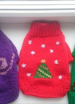 Одежда для любимых питомцев модные свитерочки