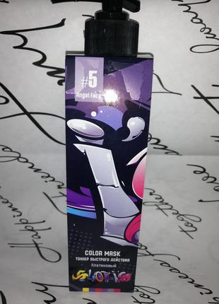 Тонирующая маска для поддержания цвета glori's color of beauty...