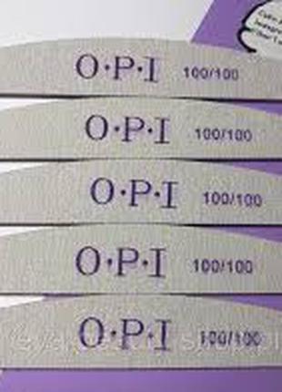 Пилка Для Ногтей OPI Полукруг разный абразив