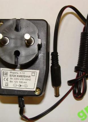 12В 0,5A без конектора Блок питания, адаптер, зарядка