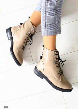 Кожаные зимние бежевые ботинки с 33 по 43 р
