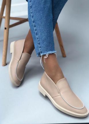 Женские кожаные туфли лоферы бежевые