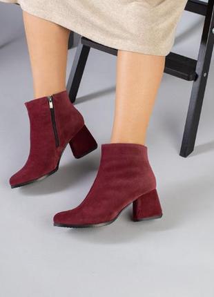 Женские бордовые демисезонные ботинки