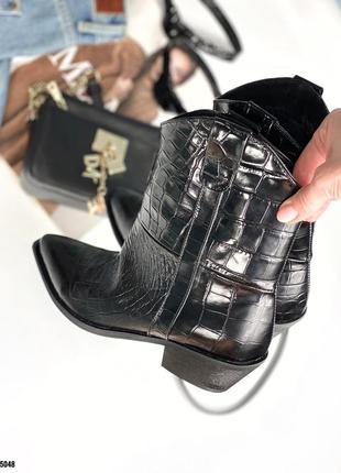 Женские демисезонные ботинки козаки