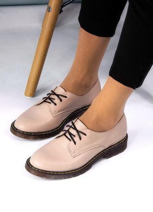 Женские кожаные кремовые туфли на шнурках