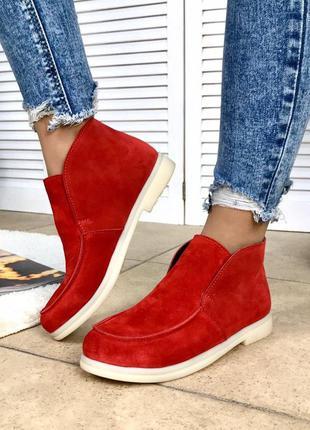 Женские замшевые туфли лоферы красные
