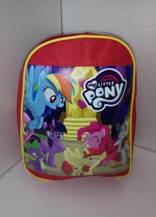 Новый рюкзак для девочек my little pony