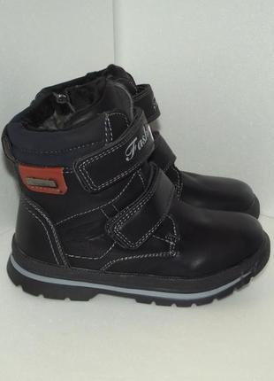 Новые зимние ботинки для мальчика