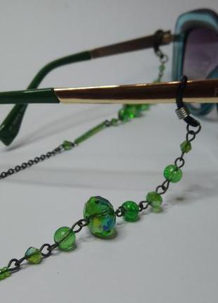 Цепочка для очков, зеленые бусины. ручная работа/hand made