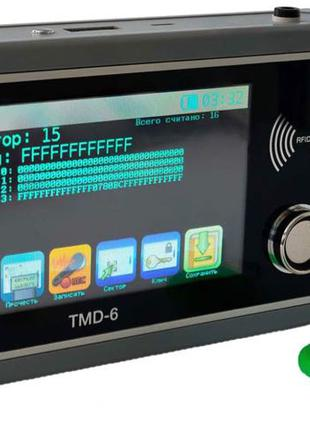 Дубликатор TMD 6
