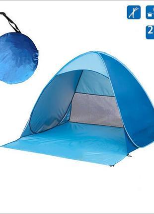 Самораскладная двухместная пляжная палатка (S) Feistel