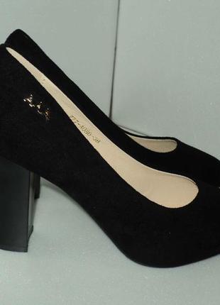 Новые замшевые туфли