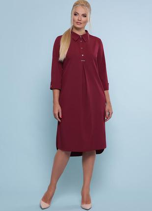 Батальне плаття - сорочка / батальное платье - рубашка