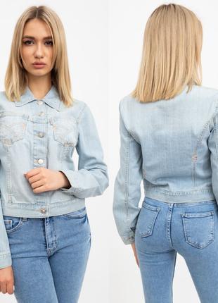 Джинсовая куртка жен цвет Светло-голубой