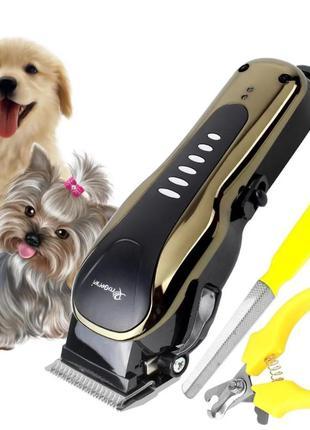 Машинка для стрижки животных ProGemei GM6063 (5213)