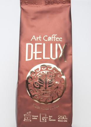 Art Coffee Delux 250г (кава мелена)