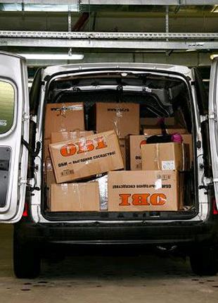 Грузоперевозки, грузовое такси, грузовые перевозки