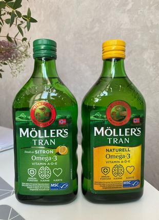 🇳🇴Рыбий жир Mollers Норвегия Омега-3