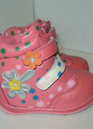 Демисезонные ботинки для девочки. цена снижена