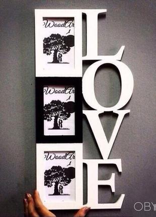 """Фоторамка """"Love"""",подарки"""