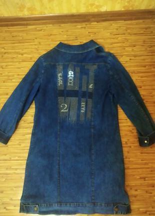 Джинсовы кардиган плащ куртка