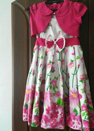 Платье с болеро для девочки 5-8 лет.