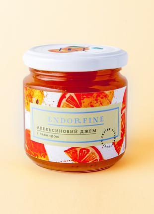 Апельсиновий джем з лавандою Endorfine, для сонячного щоранку