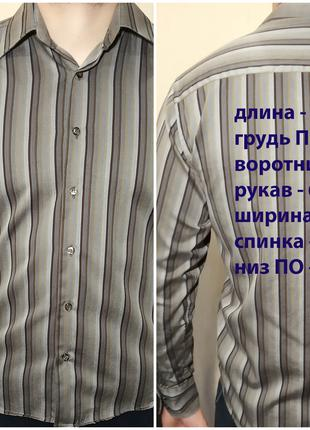 Мужская рубашка с длинным рукавом Selected р.48\M