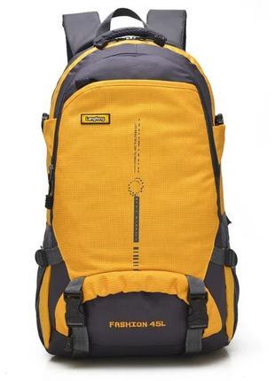 Рюкзак туристический Сhenxing 45л. СР-1033-6
