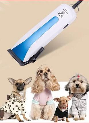 Машинка для стрижки собак Sonar SN-666A